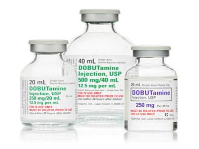 Dobutamin - Thuốc điều trị suy tim