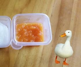 hình ảnh bột cà rốt