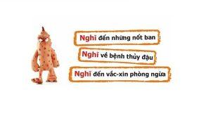 Thủy đậu và vaccine