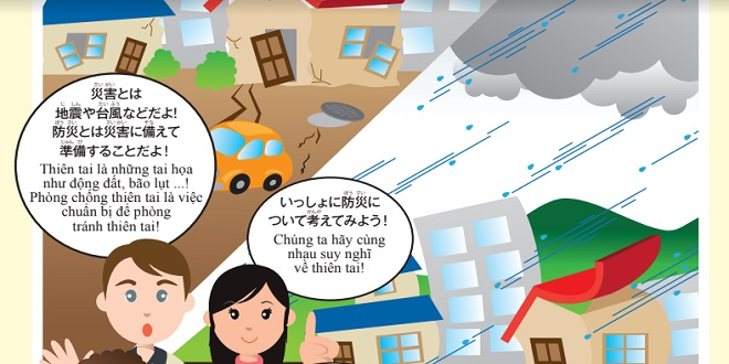 10 điểm chính giúp bảo vệ gia đình bạn khi gặp thiên tai ở Nhật Bản