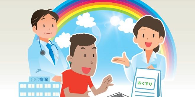 Sổ tay thông tin y tế dành cho người Việt Nam ở Nhật Bản