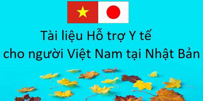 Tài liệu hỗ trợ y tế cho người Việt Nam tại Nhật Bản