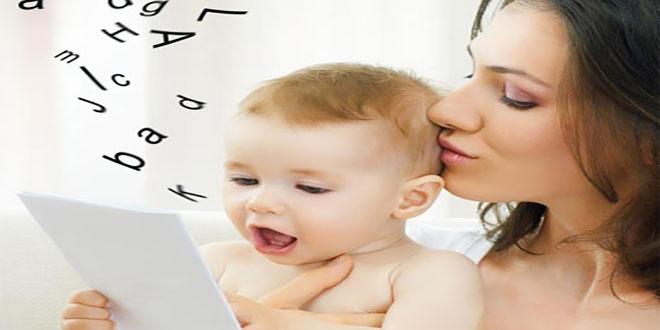 Khi nào nghi ngờ con chậm phát triển về ngôn ngữ?