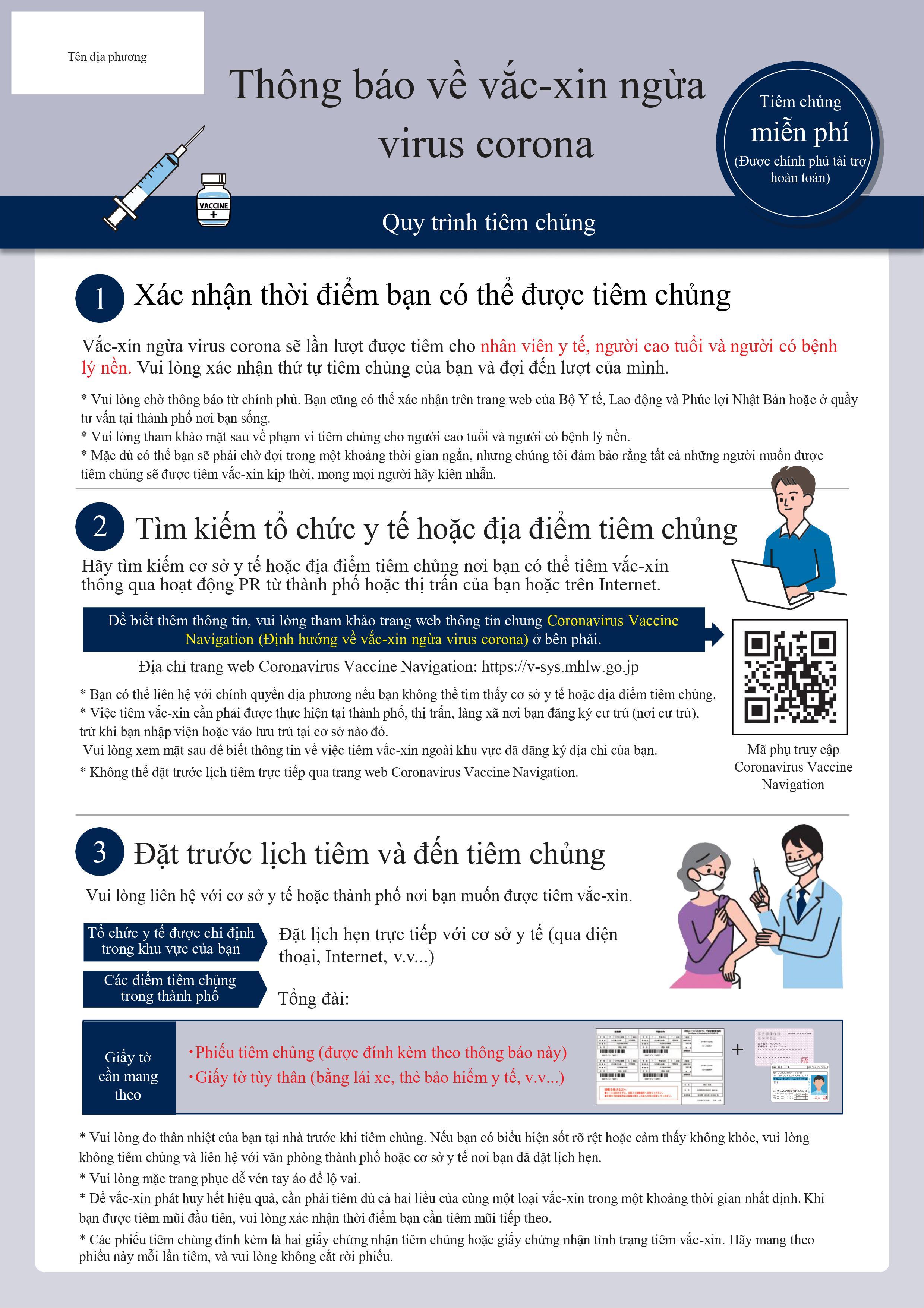 Thông báo về Vaccine ngừa virus Corona